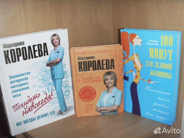 Проекты По Похудению Красноярск.
