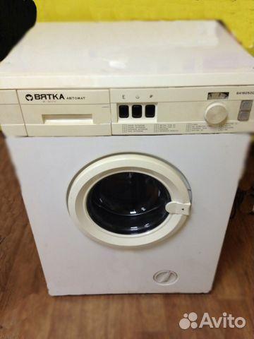 Ремонт стиральной машины вятка-автомат москва сзао ремонт стиральных машин жулебино ice-master