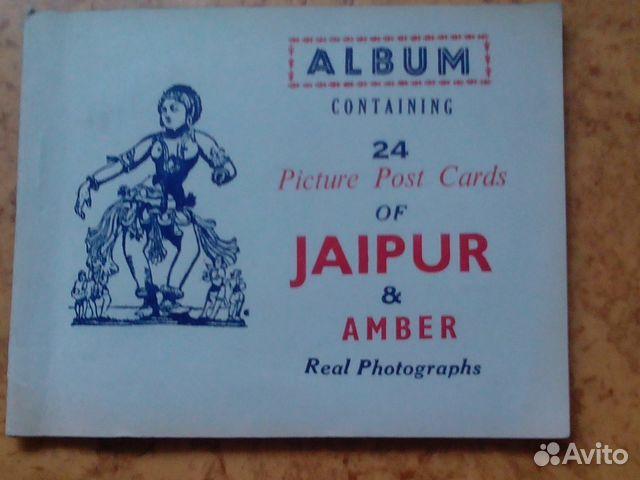 альбомы для фото индия