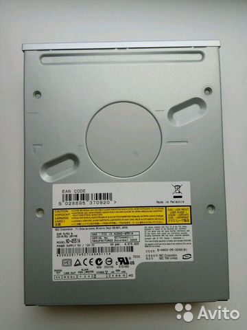 NEC DVD RW ND 4551A DRIVERS FOR WINDOWS VISTA
