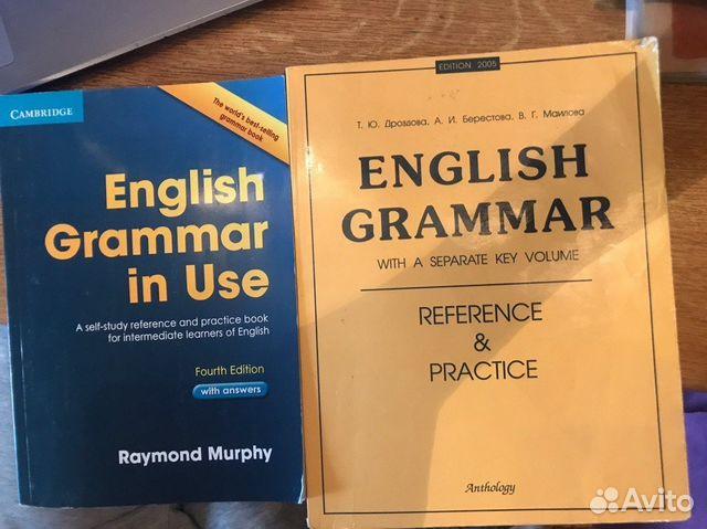 дроздова,берестова,маилова english решебник edition 2005 grammar