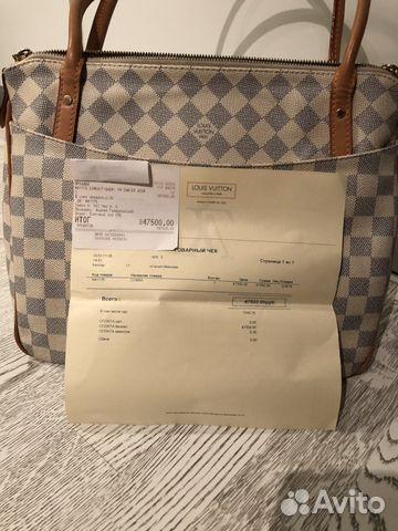 72c377ee086a Сумка Louis Vuitton оригинал с чеком   Festima.Ru - Мониторинг ...