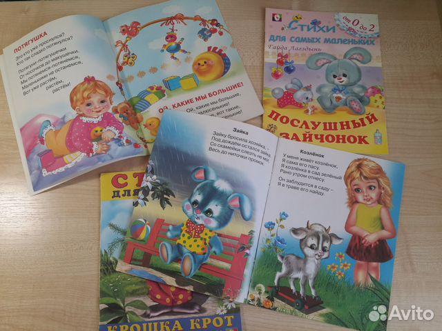 Продам детские книги 89227389262 купить 8