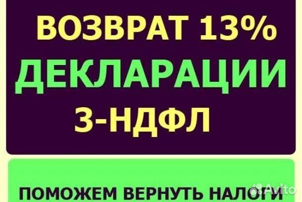 Невский район заполнить декларацию 3 ндфл договор о регистрации ип