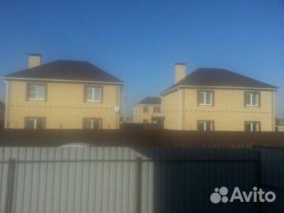 продажа домов в бабаевском районе авито
