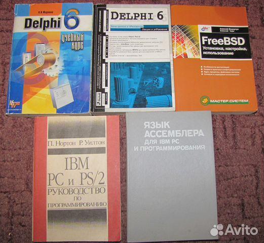 книги по программированию на си