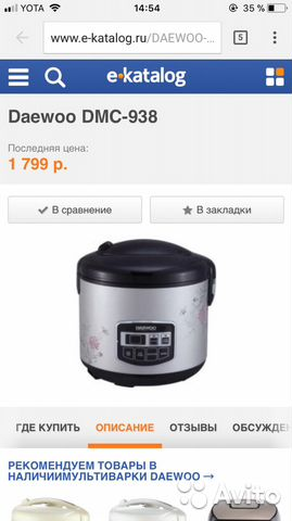 Daewoo dmc 955 инструкция.