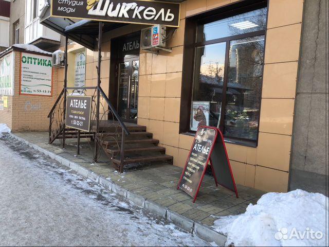 аренда офиса в Москва класс с