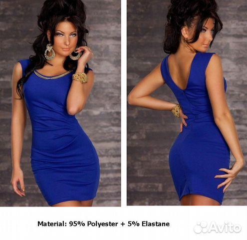 f9cf478ec56 Красивые женские платья на р 42-44 купить в Москве на Avito ...