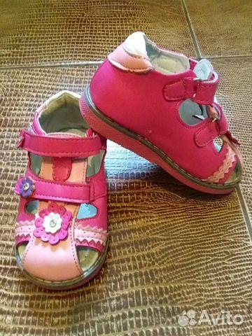 Туфли д/девочки 89607425232 купить 1