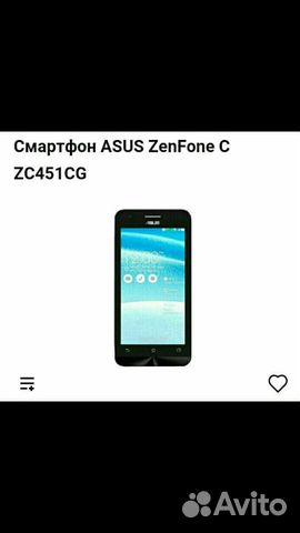 Asus 89005265452 купить 1