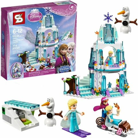 Lego ледяной замок эльзы