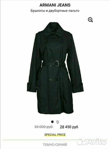 d0ed3e3e750 Armani Jeans плащ Оригинал купить в Санкт-Петербурге на Avito ...