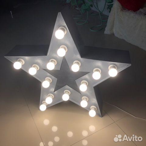 Продается Звезда для фотостудии 89027673161 купить 2