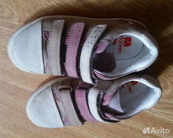 Кожаные ботинки 26рр.Elefanten 89657017694 купить 3