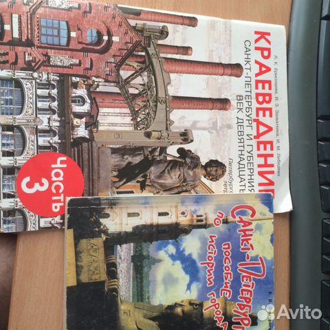 Opportunities все учебники по английскому языку купить в санкт.
