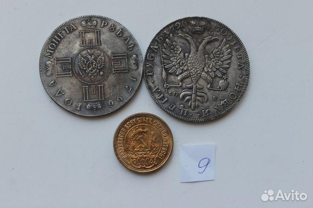 Монеты 89516109229 купить 1