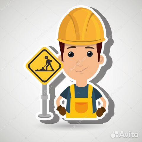 Вакансия рабочего с ежедневными выплатами - Работа, Вакансии ... 29f7e624cd8
