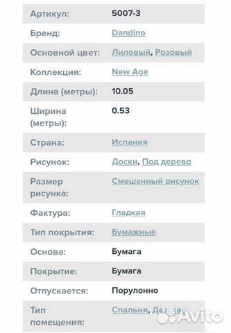 Обои виниловые 5007 Cristiana Masi Parato Италия купить в Москве ... | 480x333