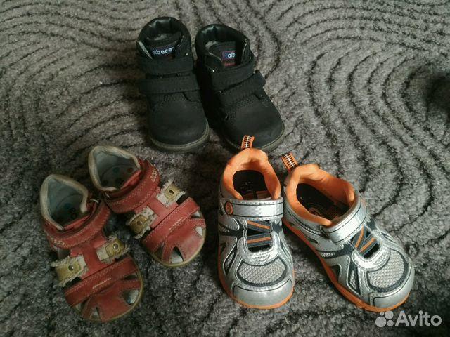 7599dba8 Кроссовки, сандалии, ботинки пакетом купить в Московской области на ...