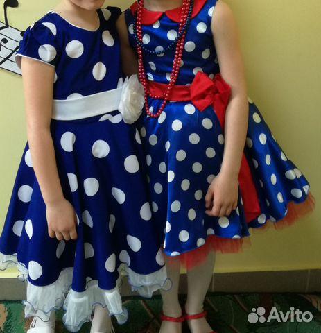 971cc87abf7 Платье Стиляги