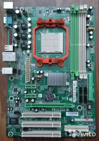 Biostar NF4 Ultra-A9A(Ver.1.2) Treiber Windows 7