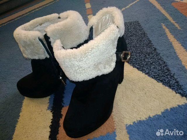 Ботиночки женские, замшевые,зимние.Очень теплые  89656415406 купить 2