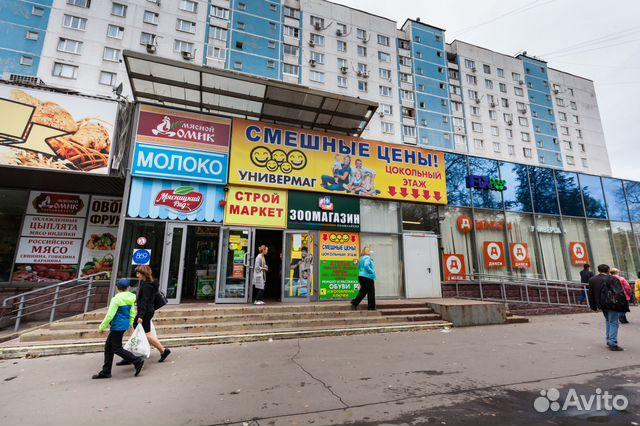 коммерческая недвижимость прокопьевск авито