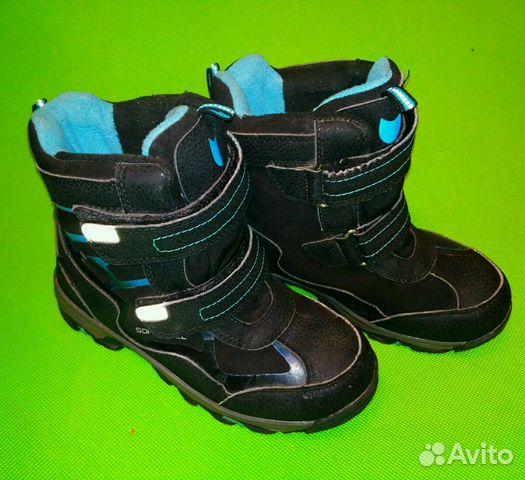 2fe3813f0 Ботинки зимние
