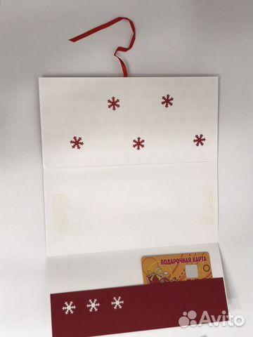 Открытка-конверт «С Новым Годом». Handmade 89114516362 купить 6