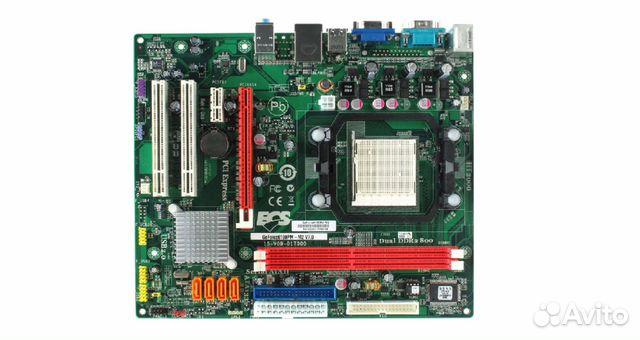 ECS GEFORCE6100PM-M2 V3.0 LAN DRIVER FOR WINDOWS 10