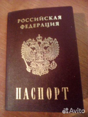 Объявления о временной регистрации в воронеже новый закон о регистрации иностранных граждан в 2017