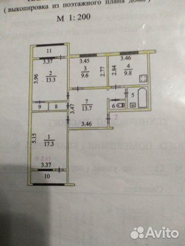 Продается трехкомнатная квартира за 4 300 000 рублей. Салехард, Ямало-Ненецкий автономный округ, улица имени Василия Подшибякина.