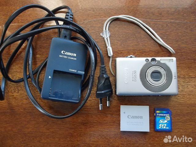 может это где в спб можно зарядить фотоаппарат без как сделать