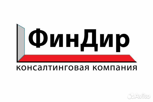 Бухгалтерские услуги иркутска бухгалтерские услуги стоимость киев