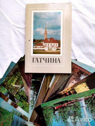 бохо гатчинский музей открыток полить