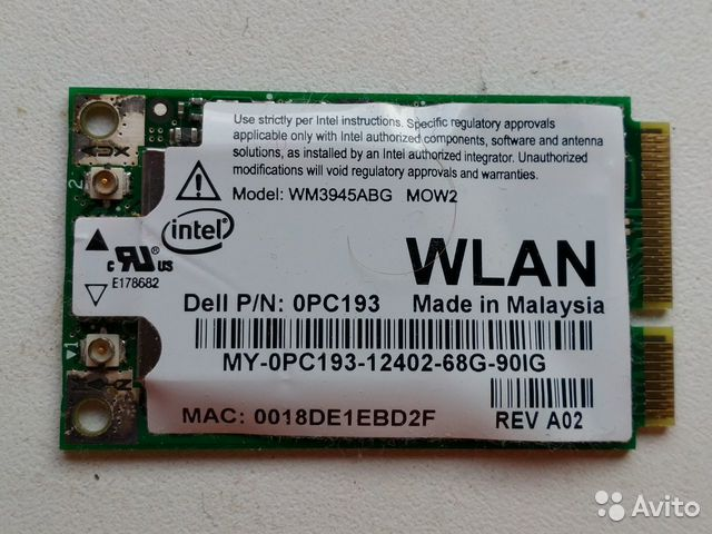 INTEL PROSET WIRELESS 3945ABG DOWNLOAD DRIVERS