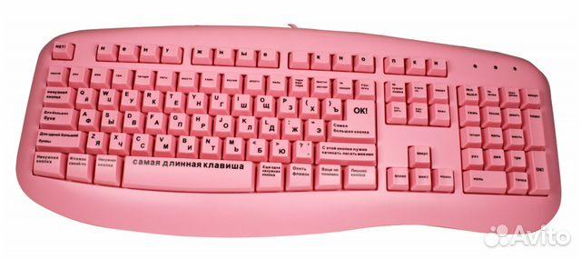 Клавиатура для блондинки Новая