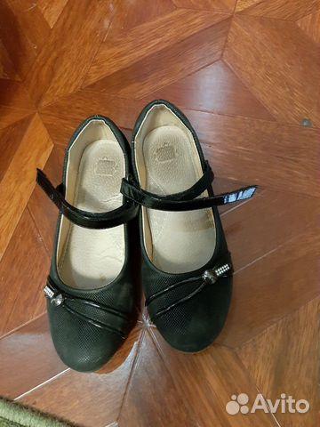 Schuhe 89102775777 kaufen 1