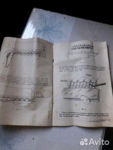 Вязальный аппарат Буковинка 5/83 1974г. г.Орел  89649200457 купить 8