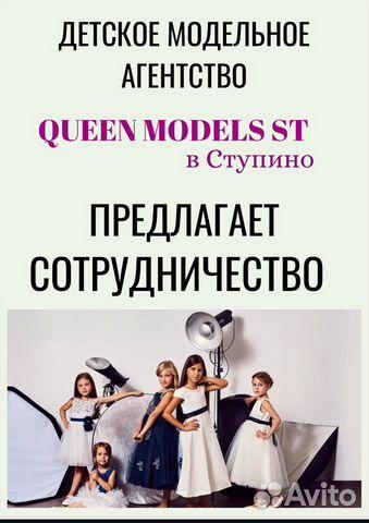 Модельное агенство чехов девушкам работа за границей для