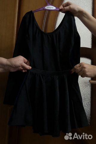 Боди и юбка для занятий танцами  89524367939 купить 2