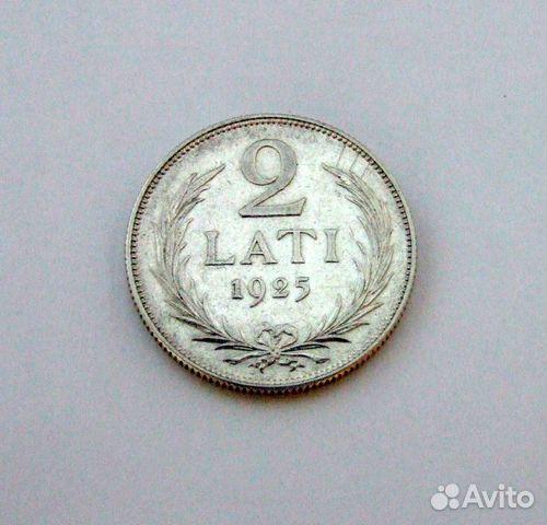 Сколько стоит 2 лати 1926 г айс 250 цена
