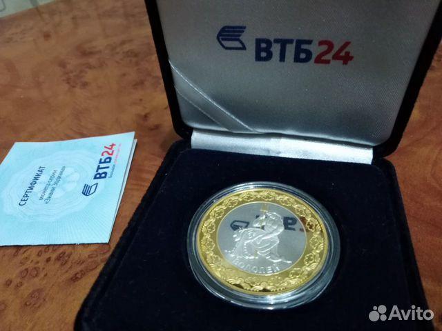 Клиенты могут также заказать доставку монет в наиболее удобный офис банка.