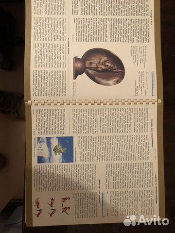 Женский календарь-журнал. Раритет  89109062862 купить 5
