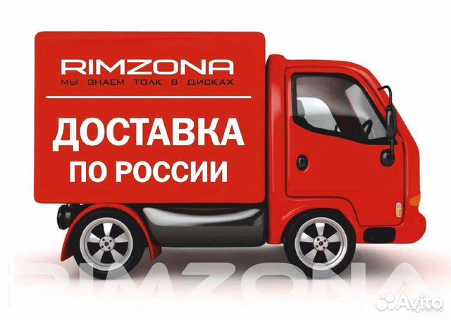 Новые диски Inforged IFG39 на Skoda, Volkswagen 89053000037 купить 4