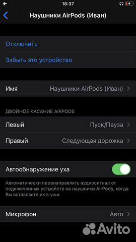 Airpods 2 с настройками и GPS Wireless Case 89513004913 купить 9
