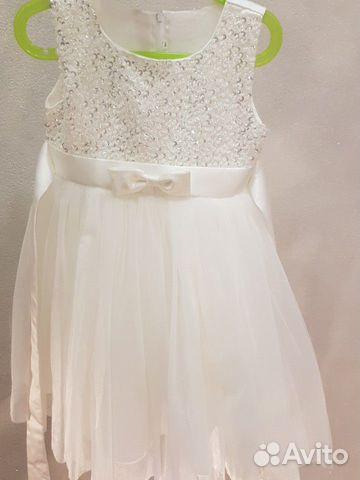 Платье белое пышное  89118569996 купить 1