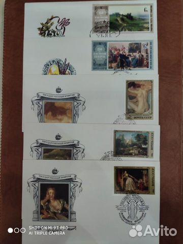 Конверты первого дня гашения, открытки, сувенирные 89996043377 купить 2