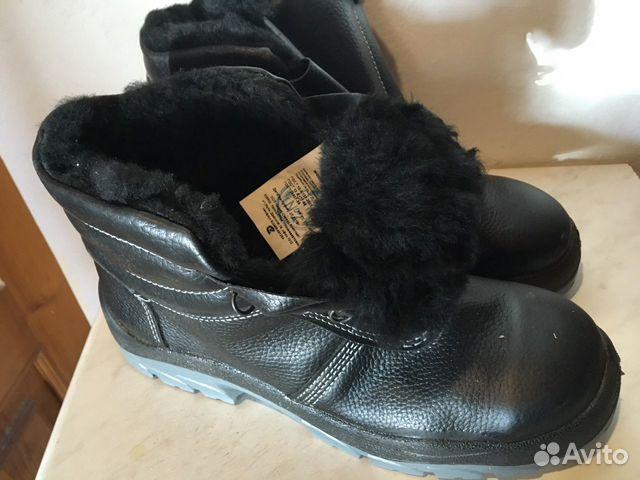 Ботинки спецобувь  89036499345 купить 2